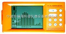 LD-LS100型数字智能漏水检测仪