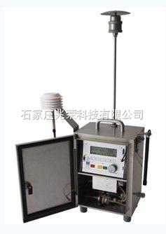 APM-2型便携式大气颗粒物在线监测仪
