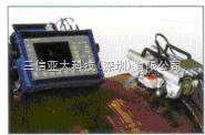 天然氣管道檢測掃描儀