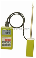 SK-100中藥材水份測定儀 草藥水分測定儀 人參水分測定儀