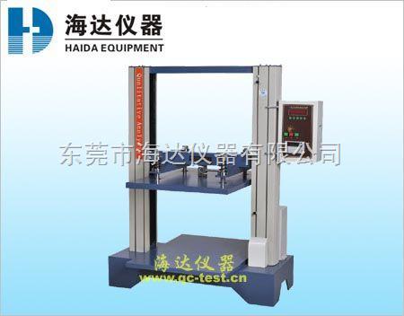 HD-501-600-纸板抗压试验机︱纸板抗压试验机生产商