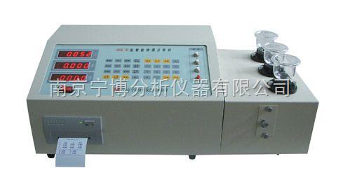 钢铁多元素电脑分析仪