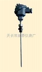 WZPK,WZPK-138等防水式大满贯热游戏