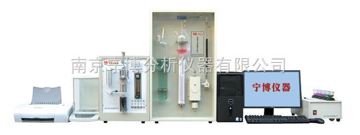 多功能金属元素分析仪