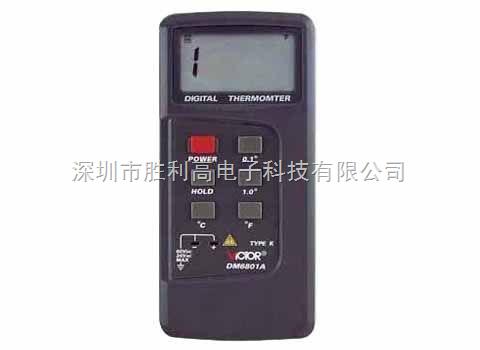 普通温度表DM6801A