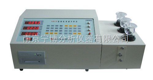 通用金属分析仪