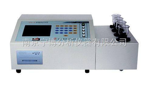 NJSB-4B型智能快速分析仪