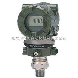 横河EJA530A压力变送器