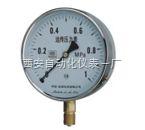 YTZ-150/电阻远传压力表