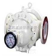 HN-LXZ双转子流量计报价,HN-LXZ双转子流量计价格优,高精度,选择江苏惠能