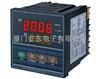 LU-70智能转速表-智能频率表-转速仪表-数显仪表