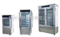 郑州生产生化培养箱