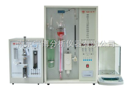 智能元素化验设备,碳硫联测分析仪