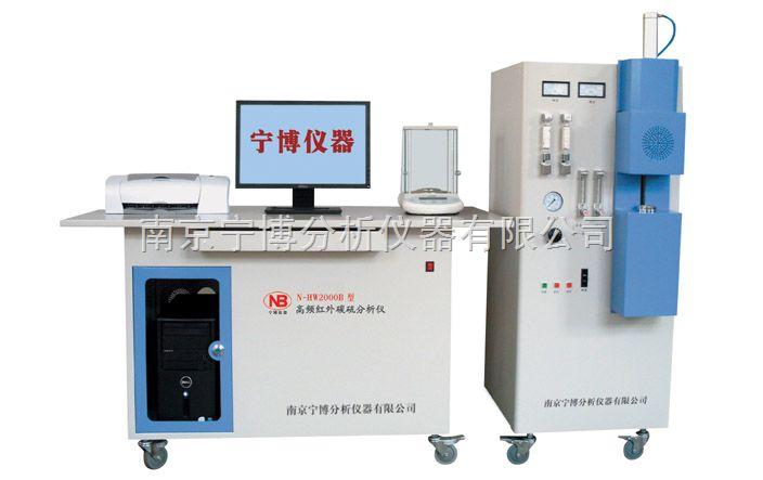 台式高频碳硫仪器