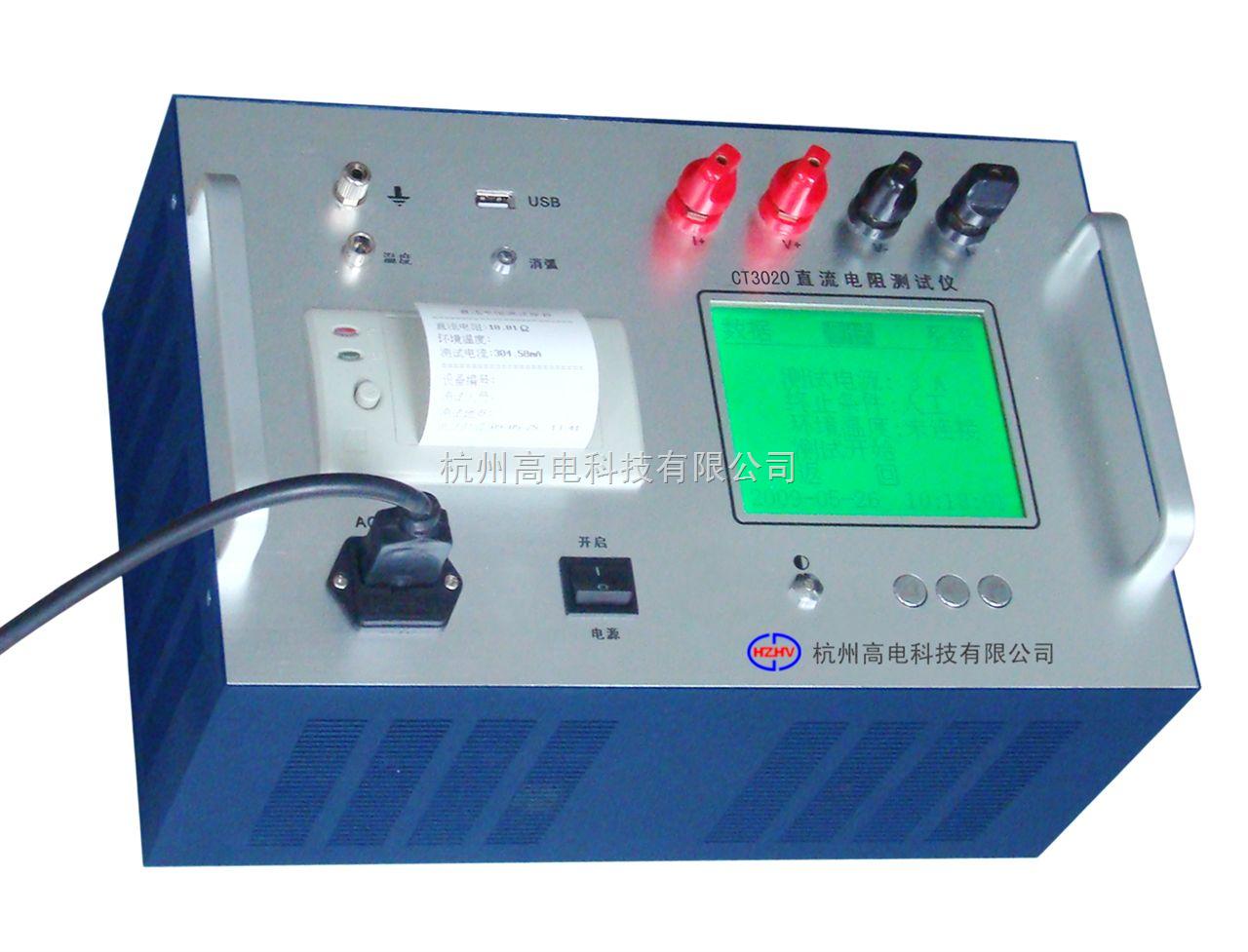 系列变压器直流电阻测试仪new