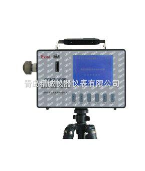 CCHZ1000直讀式全自動粉塵測定儀