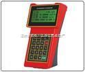 HC-TUF-2000H-手持式超聲波流量計