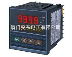 流量积算仪,流量表,智能数显仪表,LU-900M温控仪,厦门安东仪表,厦门仪表厂家