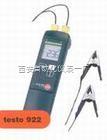 922温度仪