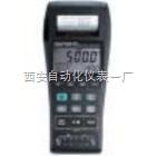 CENTER-500温度图形记录仪(温度计)