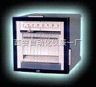 XWD/XQD小型长图自动平衡记录仪