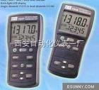 铂电阻温度计