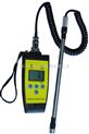 氫氣檢漏儀(NA-1)