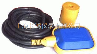 UQK-01,02,03-浮球液位控制开关