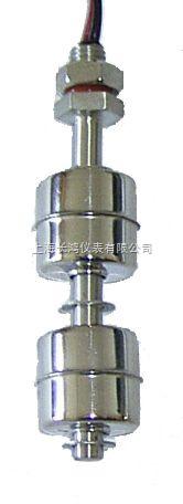 UHZ-111,S-浮球液位開關