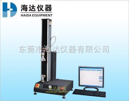 HD-609A-微電腦拉力試驗機︱廣州微電腦拉力試驗機