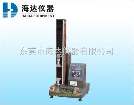 HD-605-【桌上型拉力试验机】桌上型拉力试验机价格