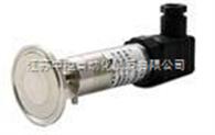 衛生型(平齊膜)壓力變送器
