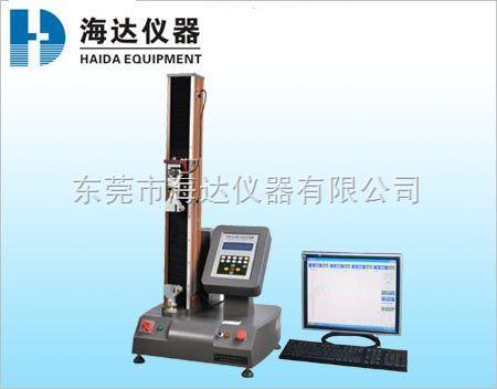 HD-609B-S-线材拉力试验机︱线材拉力试验机销售︱线材拉力试验机报价