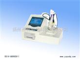 微量水分测定仪PS-6,微量水分测定仪制造商,小型化微量水分测定仪
