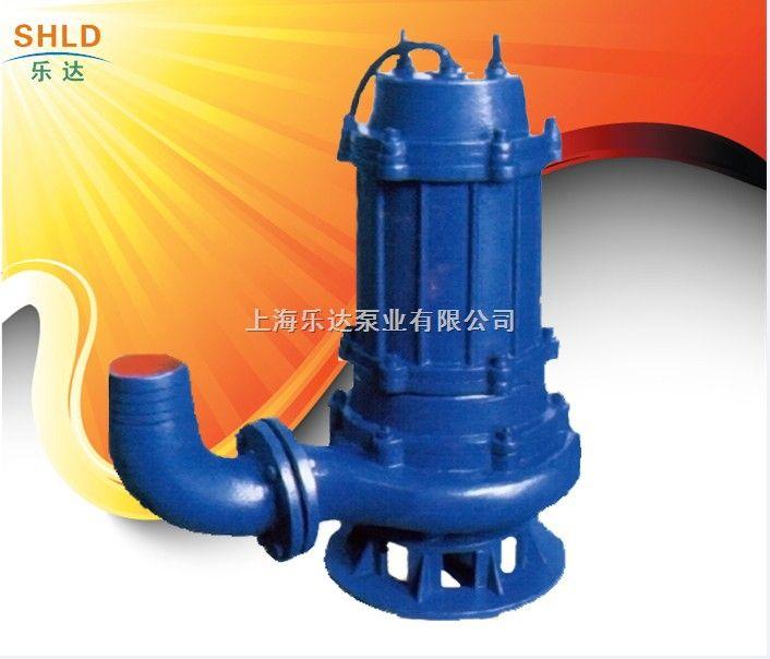 WQ高效节能排污泵 WQ无堵塞排污泵 WQ潜水式排污泵