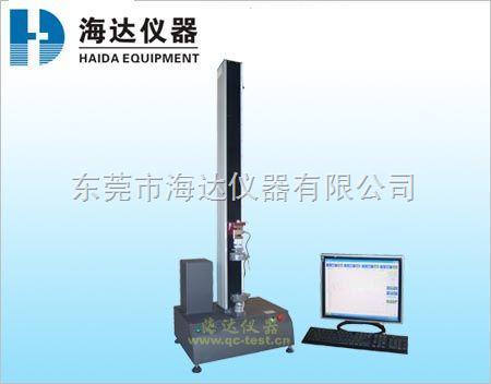 HD-617-S-塑料拉力試驗機