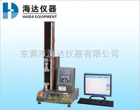 HD-605A-电线电缆拉力试验机