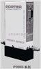 PORTER 液體質量流量控制器