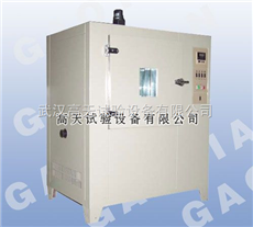 低气压试验箱,高温低气压试验箱