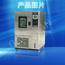 变频恒温恒湿机试验箱