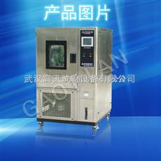 可程式恒温恒湿试验箱,恒温恒湿试验箱