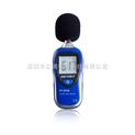 迷你型噪音計HT-850A