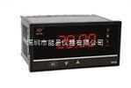 现货供应香港上润数字显示控制仪
