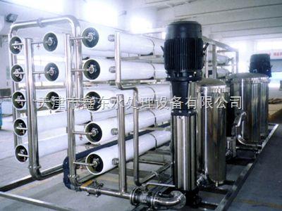 天津鑫東工業超純水設備