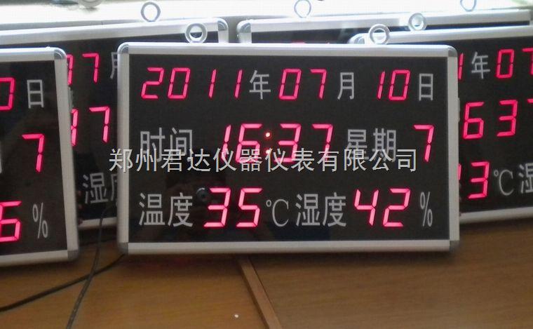 wsb-006型温湿度传感器接线图