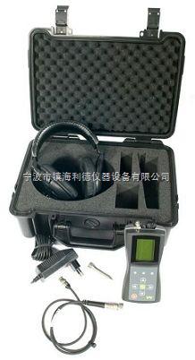 Viber X2多功能振动检测仪