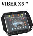 Viber-X5现场动平衡仪