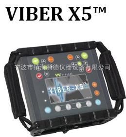 Viber-X5Viber-X5现场动平衡仪