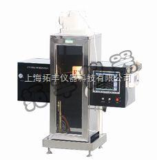 TF-978-建材燃烧或分解烟密度试验机