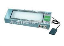 DF-2D55DF-2D55超亮度射线照相观片灯